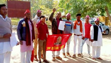 Photo of कृषि नीति के विरोध में जनधिकार पार्टी ने सौपा ज्ञापन