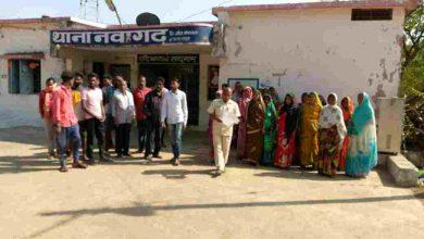 Photo of सरपंच श्री शिवमंगल सिंह टंडन द्वारा करवाया पुलिस थाना नवागढ़ में पंजीबद्ध शिकायत।