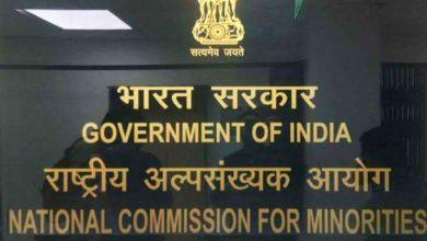 Photo of आखिर अल्पसंख्यक आयोग और मंत्रालय की जरूरत क्यों ?
