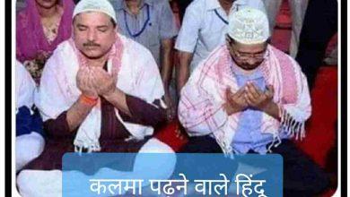 Photo of अरविंद केजरीवाल और संजय सिंह भारत के बड़े हिंदू द्रोही