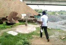 Photo of राज्य सेतु निर्माण निगम के जिम्मेदार अधिकारियों की घोर लापरवाही