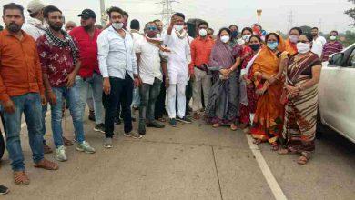 Photo of मोदी सरकार के विरोध में प्रदेश कांग्रेस कमेटी ने किया चक्का जाम