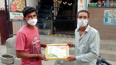 Photo of बिलासपुर एनएसयूआई जिला संयोजक द्वारा कोरोना योद्धाओं को प्रशस्ति पत्र देकर किया गया सम्मानि