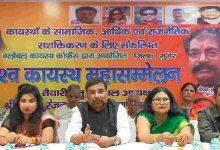 Photo of कायस्थ समाज के लोगों को संगठित करने की जरूरत : राजीव रंजन प्रसाद